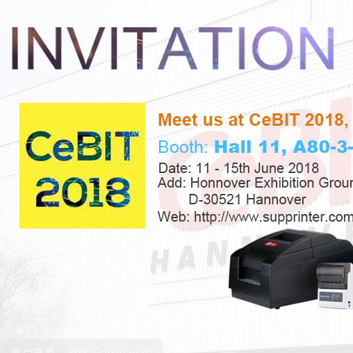[INVITATION] CeBIT 2018 EXHIBITION HONNOVER GERMANY